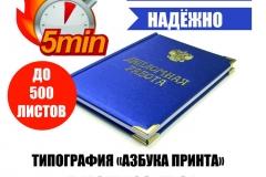 ТВЕРДЫЙ ПЕРЕПЛЕТ.cdr
